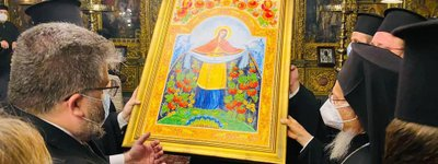 MPs presented the Ecumenical Patriarch with a Petrykivka-style icon
