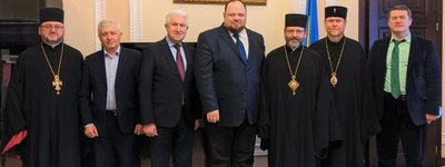Authorities called on religious leaders to help turn Ukraine into a democratic European state