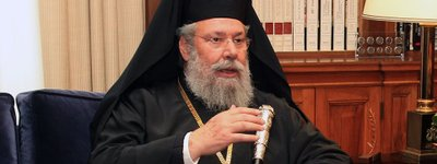 Head of the Church of Cyprus criticizes Moscow for undue attitude to Ukrainian autocephaly