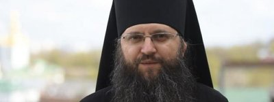 UOC-MP is preparing a procession to the President, the Verkhovna Rada and the Cabinet of Ministers to oppose renaming it the Russian Orthodox Church in Ukraine
