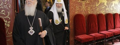 Titles of the UOC-MP hierarchy became invalid after the proclamation of autocephaly of the OCU, - expert opinion
