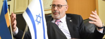 Israel calls on Ukraine to consolidate the international definition of anti-Semitism