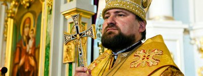 "The ""deprived"" and ""canonical"" Church is just waiting for Putin to come and free them, - Metropolitan of the OCU"