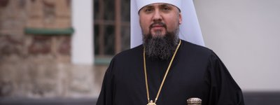 Moscow Patriarchate is illegal and non-canonical in Ukraine, - Metropolitan Epifaniy