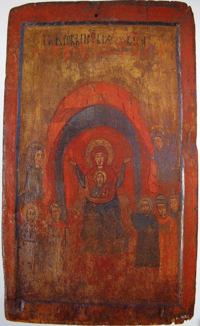 Покров Богородиці, XII-XIII ст. - фото 51208