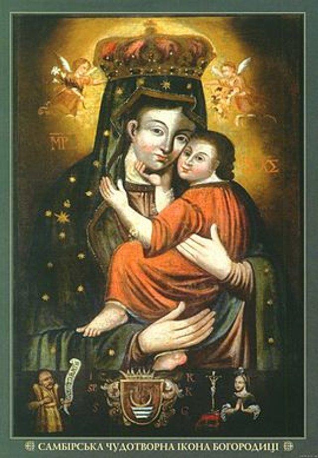 Самбірська Богородиця - фото 51209