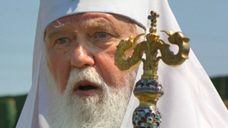 Appeal from Patriarch Filaret to Yanukovych and Protesters: Society on Verge of Civil War - фото 1