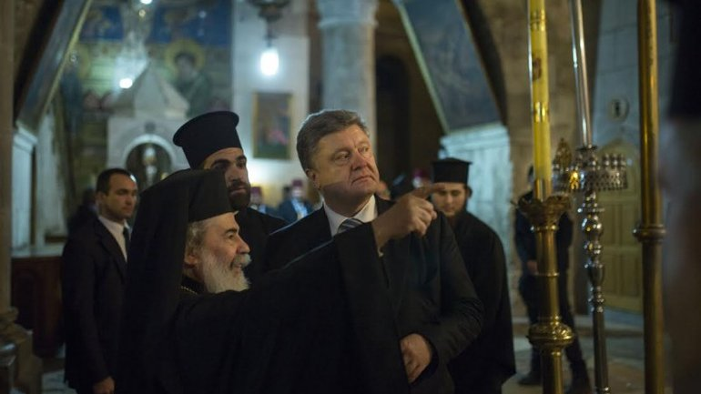 We pray for peace in Ukraine – President met with Patriarch of Jerusalem - фото 1