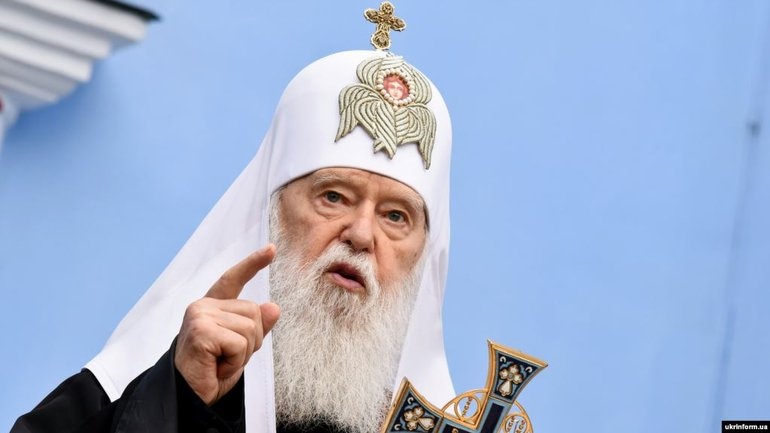 Honorable Patriarch Filaret: Kirill's threats to Ecumenical Patriarch attest to his weakness - фото 1