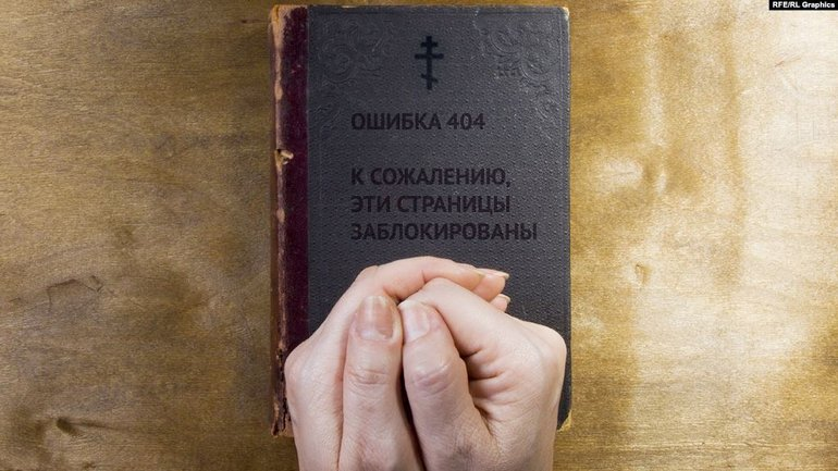 Russian law-enforcement in Crimea search members of Jehovah's Witnesses that is banned in Russia - фото 1