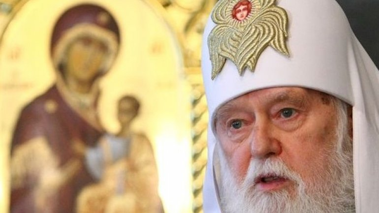 Archbishop Yevstratiy on Filaret's Initiatives: it will certainly not be a local council of UOC-KP - фото 1