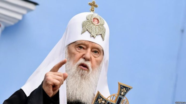 Filaret makes controversial statements against OCU, its head, and hierarchs - фото 1