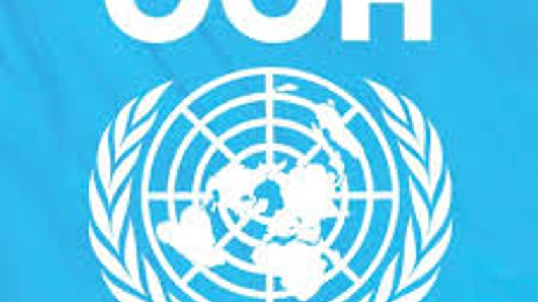 UN resolution puts spotlight on religion-based violence - фото 1
