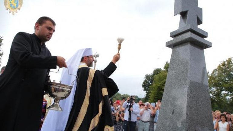 UGCC Patriarch, OCU Primate and Chief Rabbi of Kyiv and Ukraine opened in Sambir Memorial of WWII Victims - фото 1