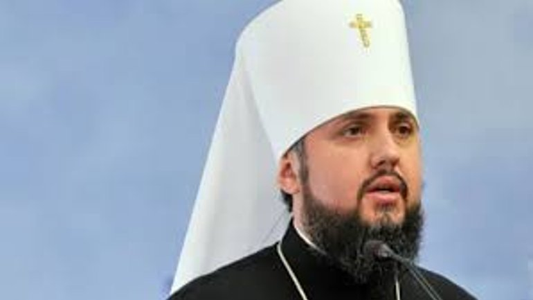 Metropolitan Epifaniy thanks Patriarch of Alexandria for recognizing OCU - фото 1