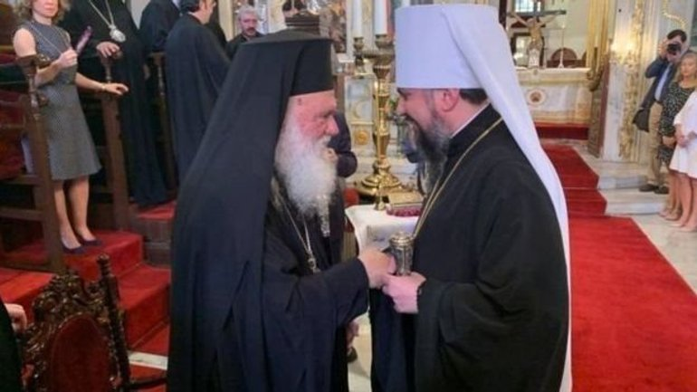 At the beginning of New Year, OCU Primate will visit the churches of Alexandria and Greece - фото 1