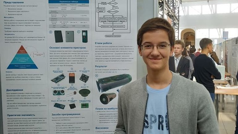 First-year student of UCU develops a device for visually impaired people - фото 1
