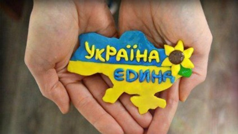 Ukraine marks Day of Unity - фото 1