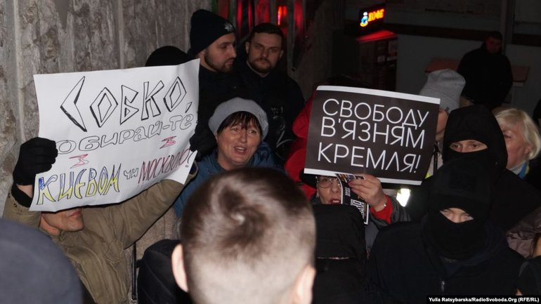 """No to Russian world!"": in Dnipro, activists picket a film festival supported by UOC-MP - фото 1"