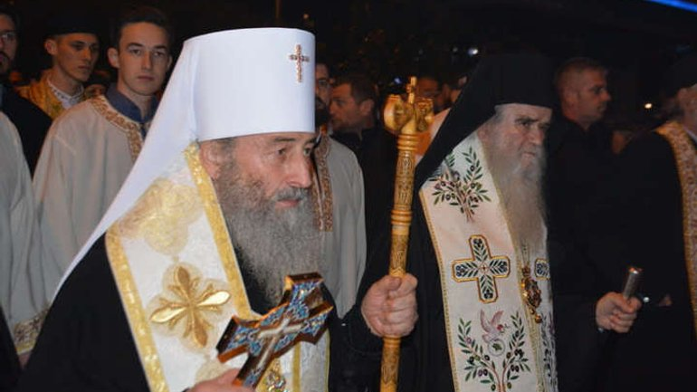Onufriy wants the Ecumenical Patriarch to revoke the OCU's Tomos - фото 1
