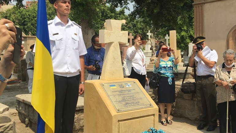 A memorial cross was raised in Cairo to honor the first admiral of Ukraine - фото 1