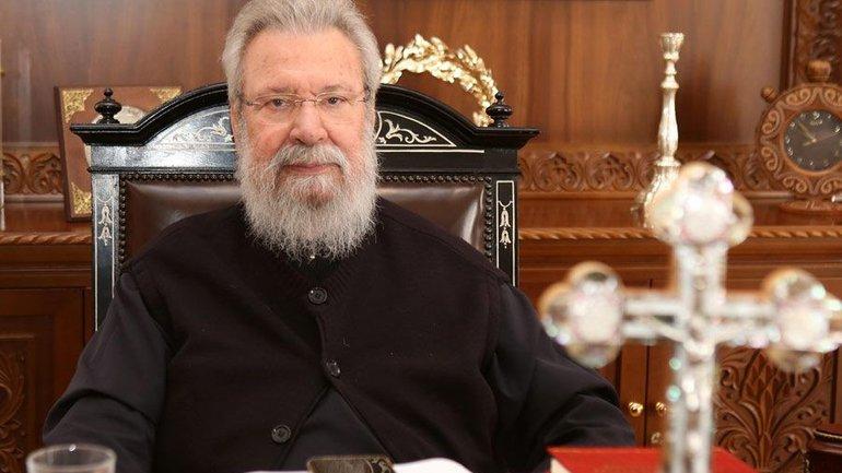 Архиепископ  Кипрский Хризостом о посягательствах Москвы - фото 1