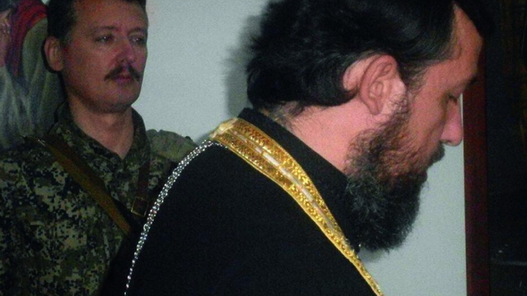 Police making enquiries about the priest from Sloviansk, who blessed Girkin - фото 1