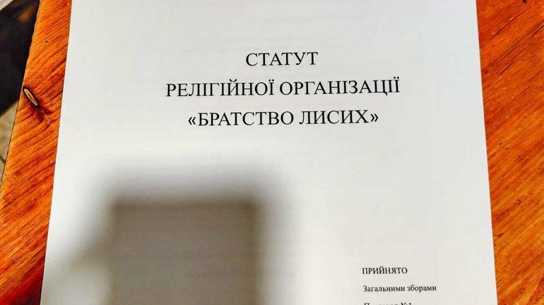 """У Тернополі хостел """"перетворили"""" на монастир, аби працювати на вихідних - фото 1"""