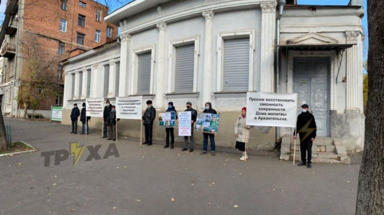 In Kharkiv, people picket against Kremlin diplomats, demanding to put an end to the persecution of Baptists in Russia - фото 1