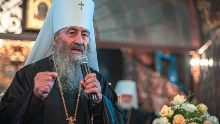 Head of UOC-MP calls on faithful to 'defend their shrines' during the Patriarch of Constantinople's visit to Ukraine - фото 1