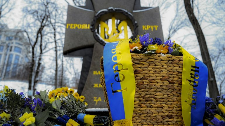 Ukraine commemorates decisive 1918 battle of Kruty against russian bolsheviks - фото 1