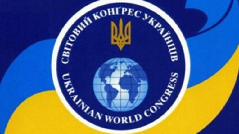 Ukrainian World Congress assured the Orthodox Church of Ukraine of its support - фото 1