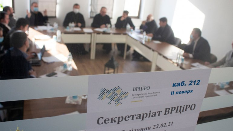 The Patriarchal Curia of the UGCC hosted a working meeting of the Secretariat of the AUCCRO - фото 1