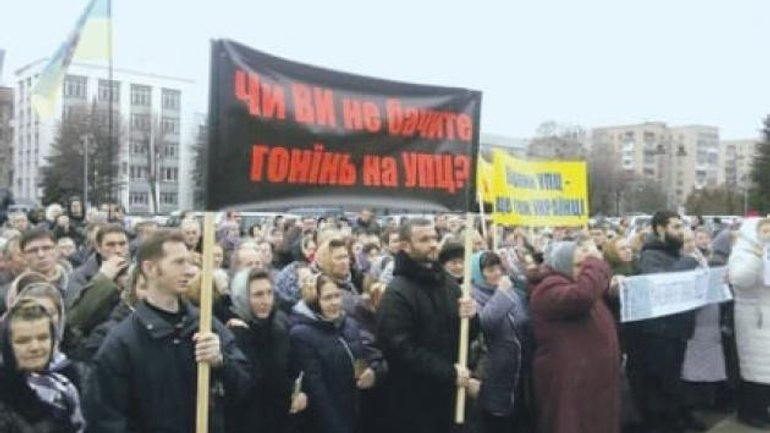 Metropolitan Onufriy organizes Lenten processions of the cross with political overtones throughout Ukraine - фото 1