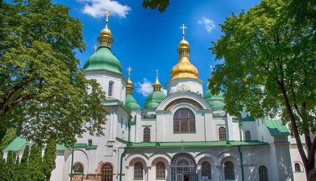 The new construction in the area of St. Sophia and Kyiv-Pechersk Lavra is unacceptable, - Ministry of Culture - фото 52197
