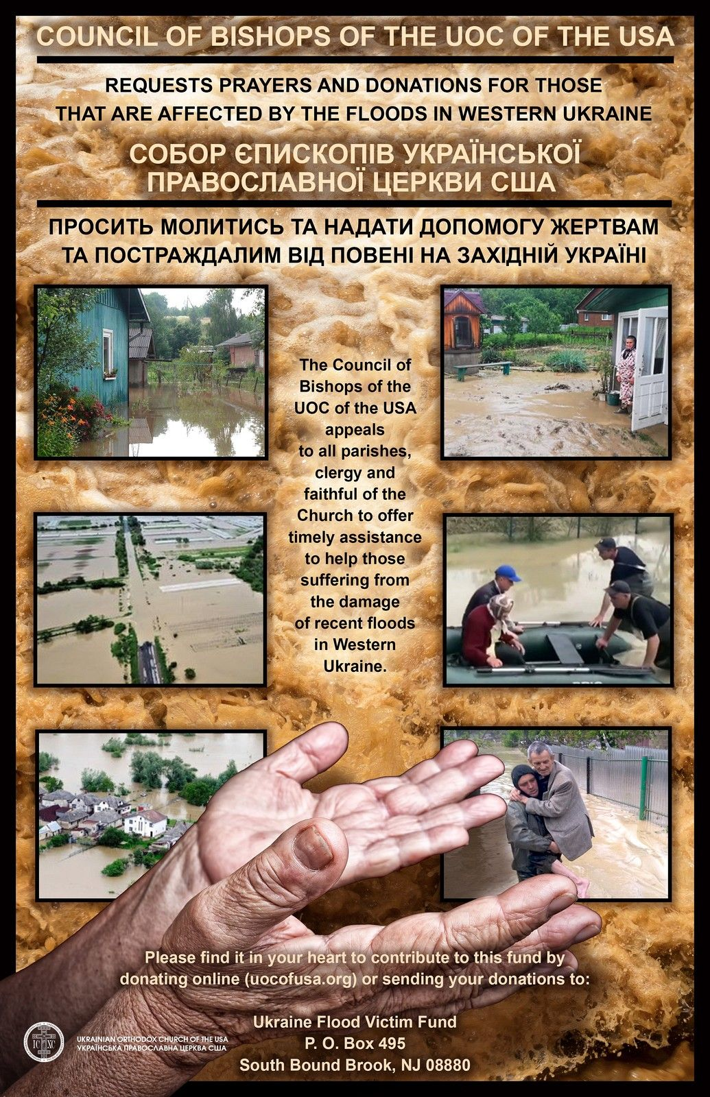 Bishops of the UOC of the USA Requests Donations for Those that are Affected by the Floods in Western Ukraine - фото 53063