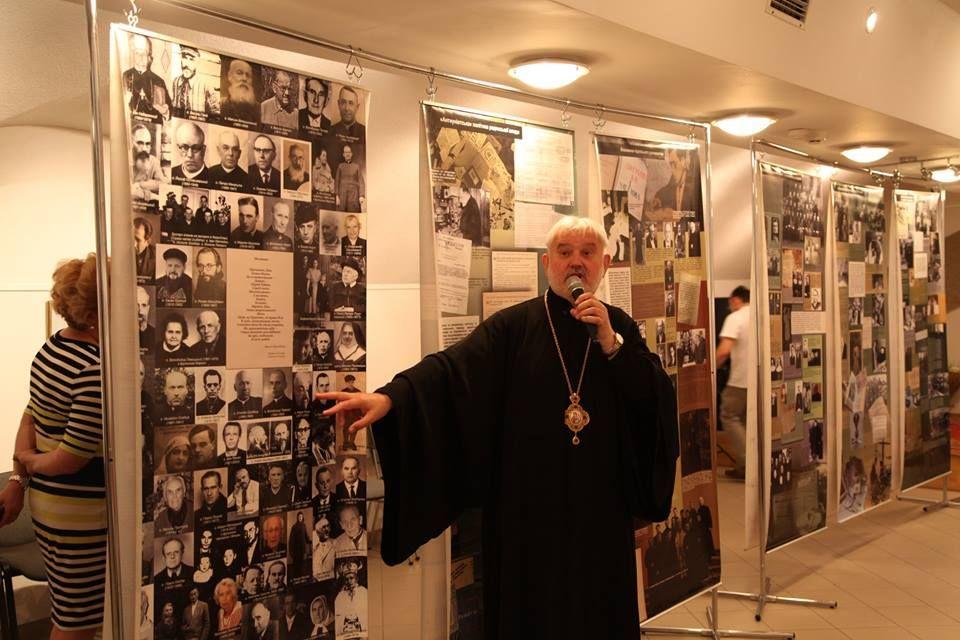 Виставка про підпілля УГКЦ в Будапешті