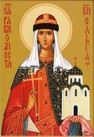 Сьогодні вшановують пам'ять святої рівноапостольної княгині Ольги - фото 54002
