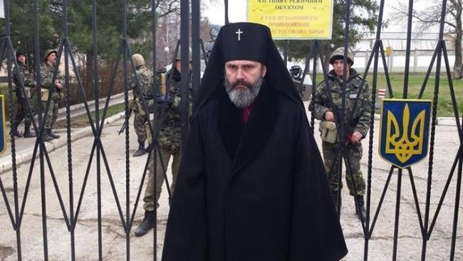 Archbishop Klyment of Crimea elevated to Metropolitan - фото 56663