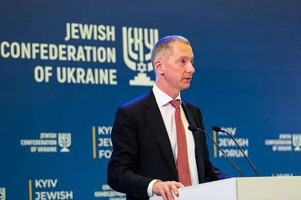 II Kyiv Jewish Forum discusses online the future of Judaism, the Holocaust and  anti-Semitism - фото 58264