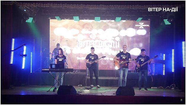 Гурт Galilea-band на Вітер На-Дії 2020