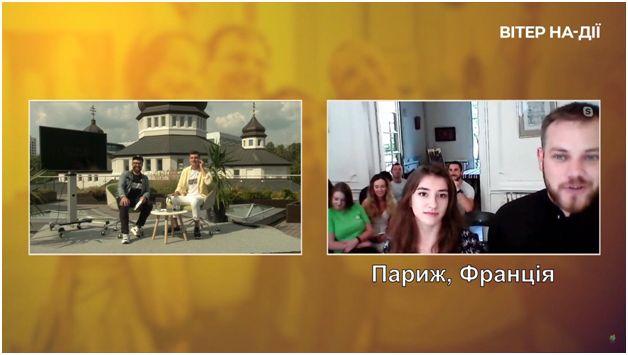 українська спільнота з Парижа вітає учасників фестивалю
