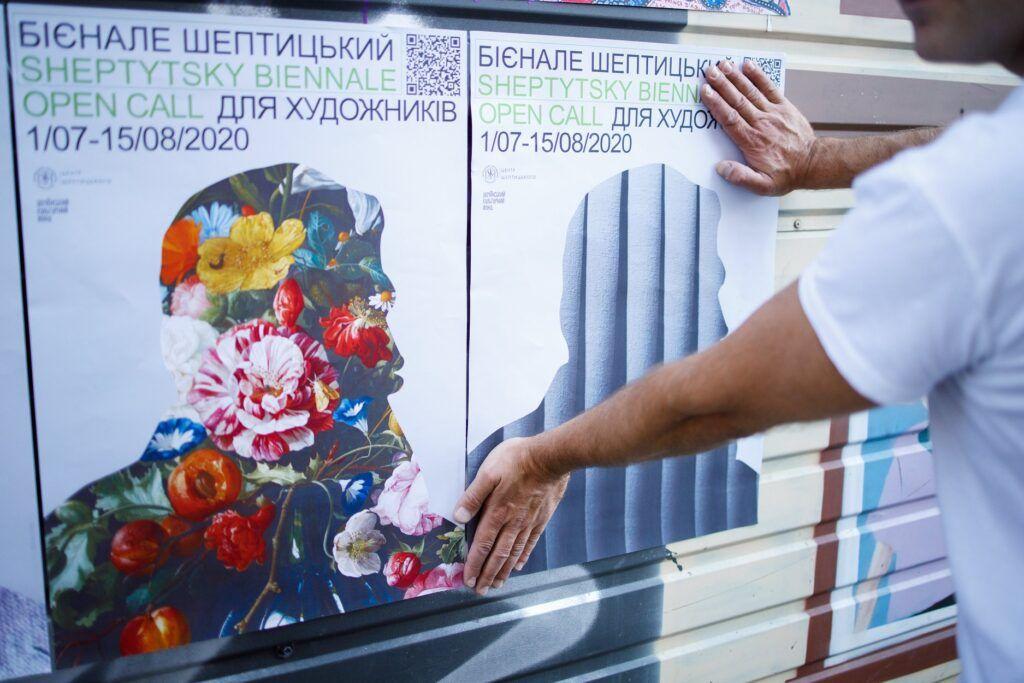 Масштабний проєкт «Бієнале Шептицький» завершився в УКУ - фото 60810