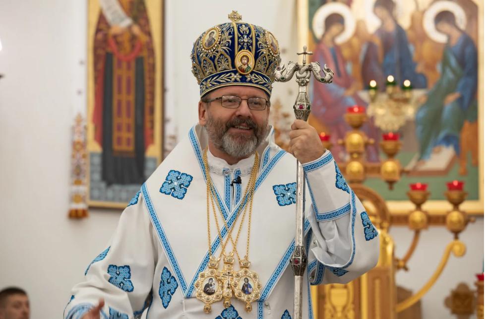 Блаженніший Святослав Шевчук
