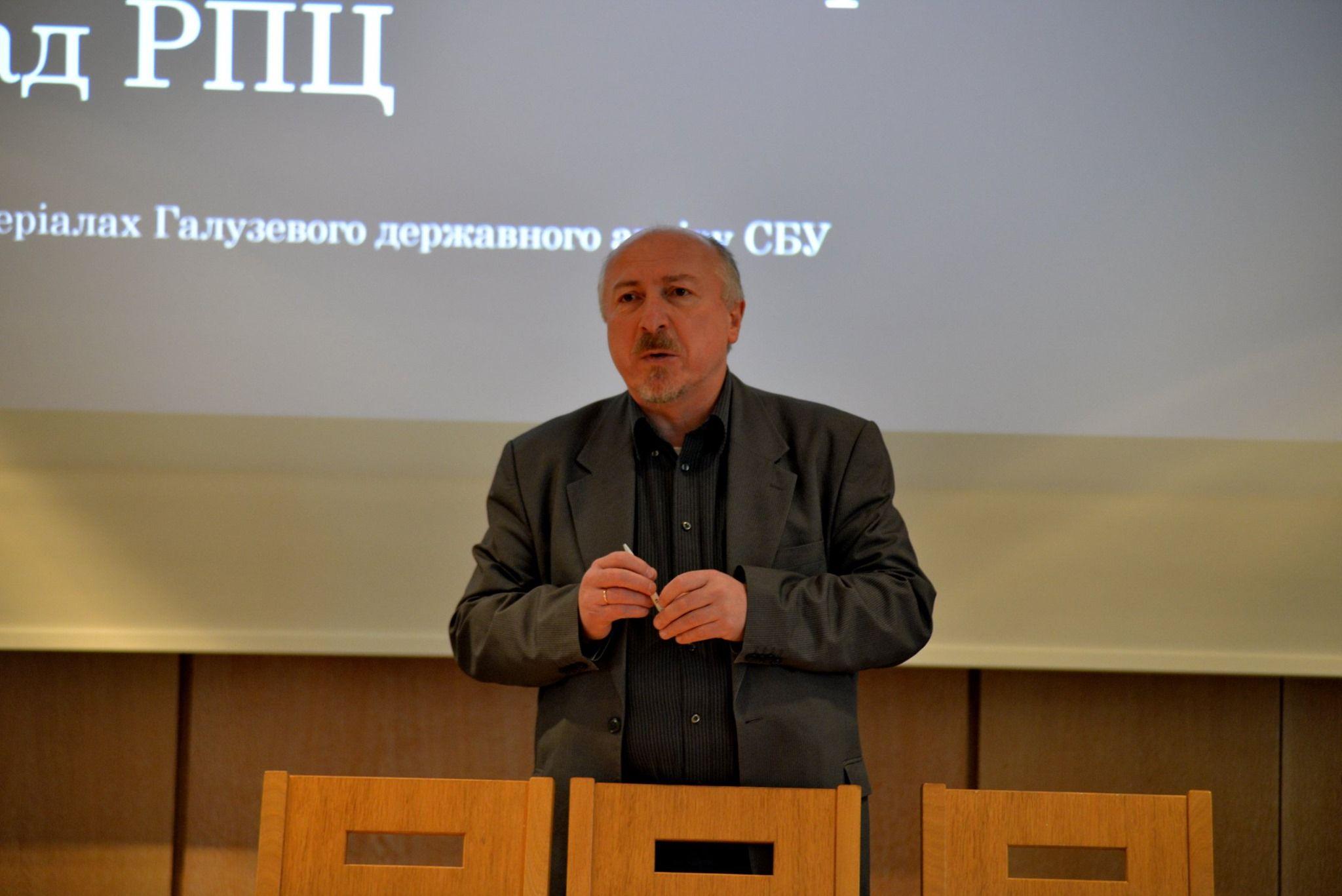 Олег Турій - фото 67969