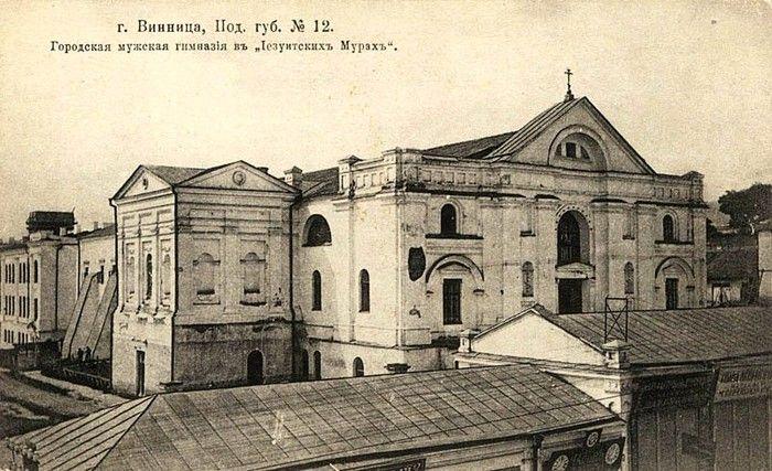 Вінницька гімназія, в якій навчався Іван Хоменко - фото 70537