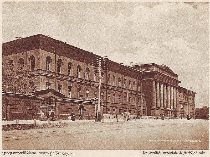 Київський університет в часи навчання Івана Хоменка - фото 70538