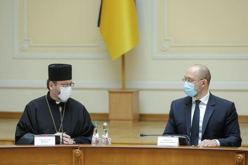 Прем'єр-міністр та ВРЦіРО обговорили відзначення релігійних свят в умовах карантину - фото 71150