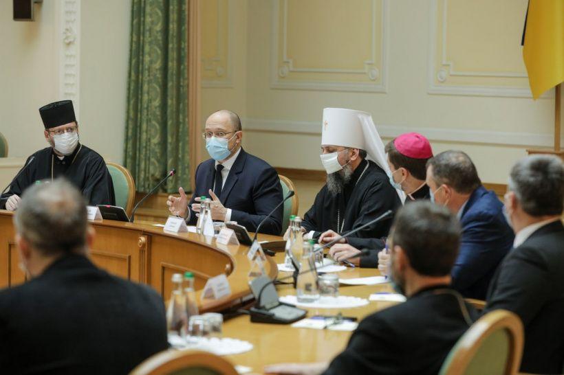 Прем'єр-міністр та ВРЦіРО обговорили відзначення релігійних свят в умовах карантину - фото 71151