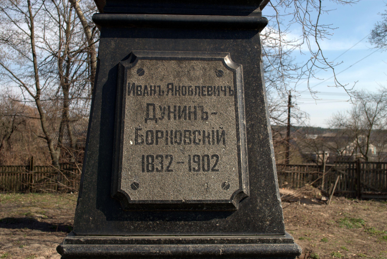 Найдавніша дерев'яна церква Чернігівщини береже таємницю і пам'ять про мецената - фото 72058